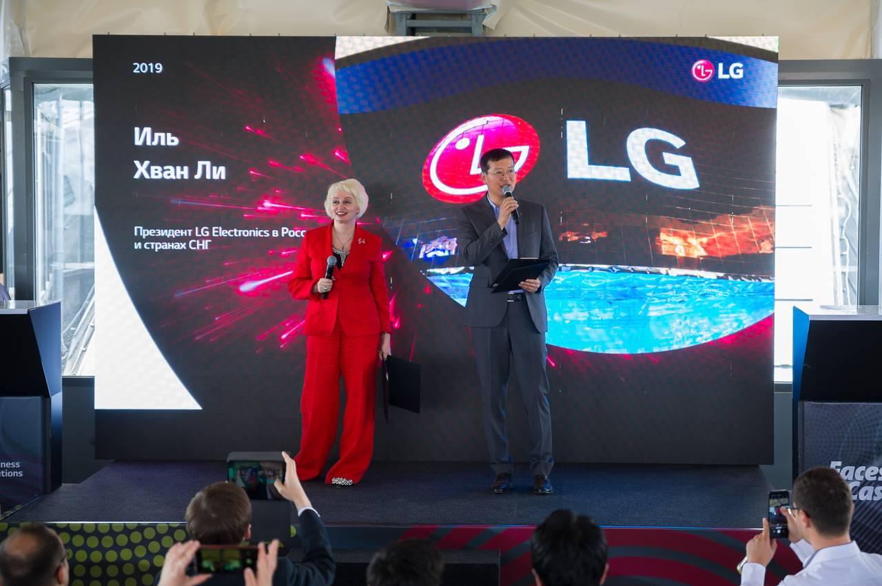 Презентация В2В решений LG: широкие возможности для профессионалов разных отраслей
