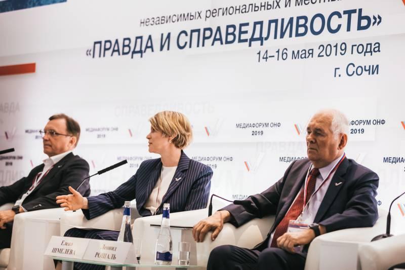 Сопредседатели центрального штаба ОНФ призвали журналистов присоединиться к мониторингам нацпроектов в регионах