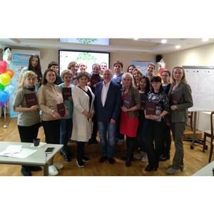 Альянс социально-ориентированных некоммерческих организаций Тюменской области. 23-24 мая прошли курсы повышения квалификации «Медиация в семейно-правовых конфликтах»