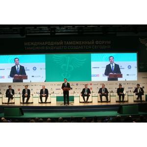 Южное таможенное управление приглашает принять участие в Международном таможенном форуме – 2019