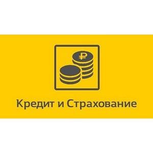 Лазарева: ОНФ настаивает на законодательном запрете коллективного страхования при кредитовании