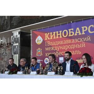 Во Владикавказе прошла пресс-конференция Международного кинофестиваля «КиноБарс»