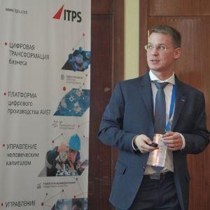 ITPS: Новый путь к эффективности. Цифровая трансформация промышленности.