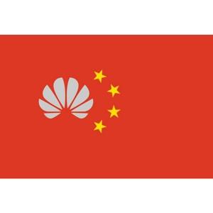 После запрета Huawei Китай угрожает опубликовать свой «черный список» фирм
