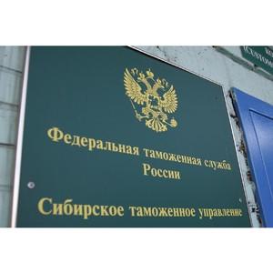 Бизнес-омбудсмен приняла участие в заседании Общественного совета Сибирского таможенного управления