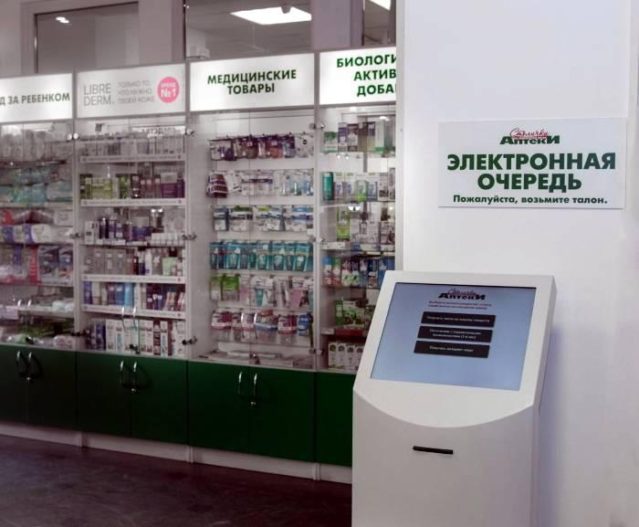 Как бронировать и получать лекарства без очереди в аптеках «Столички» с системой Максима
