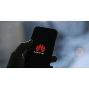 США ослабили ограничения в отношении компании Huawei.