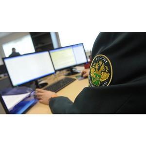 ЦТУ информирует о внедрении автоматической регистрации электронных транзитных деклараций