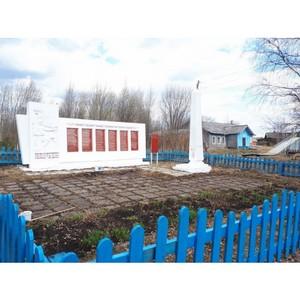 Активисты ОНФ в Коми привели в порядок мемориал павшим за Родину