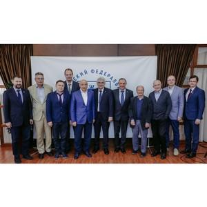 Пятое заседание Международного научного совета КФУ