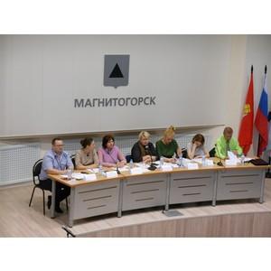 Магнитогорск стал площадкой для проведения правового семинара Росреестра