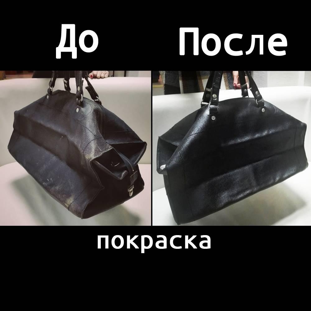 Пошив и ремонт изделий из кожи в Москве