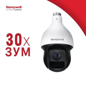 Новые уличные PTZ-камеры компании Honeywell с мощным трансфокатором и 100-метровой ИК-подсветкой