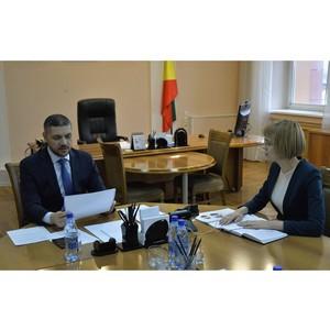 Бизнес-защитник Забайкалья представила доклад об итогах деятельности в 2018 году главе региона