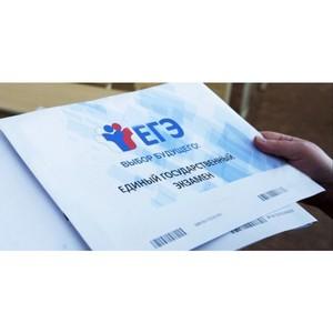 Около 60% граждан РФ поддерживают запретные меры на ЕГЭ