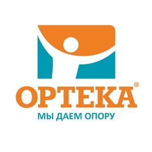 Сеть ортопедических салонов ОРТЕКА продолжает экспансию