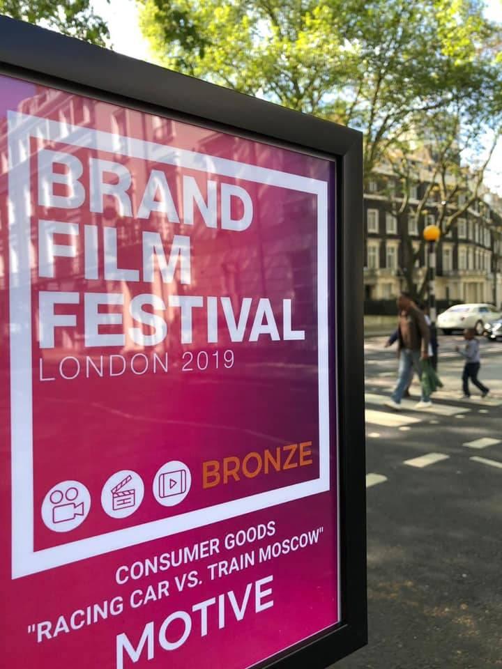 Motive получил престижную награду на фестивале Brand Film Festival 2019 в Лондоне
