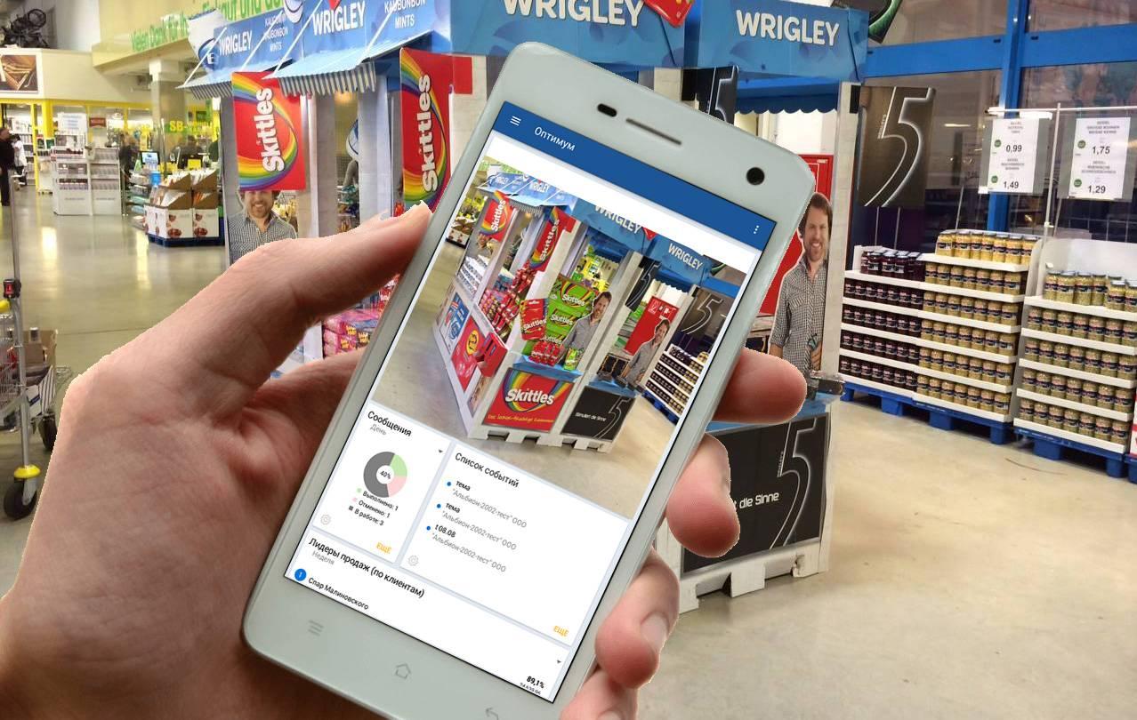 В системе мобильной торговли Оптимум Асумт расширены функции учета торгового оборудования
