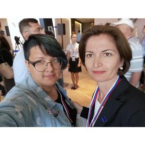 Журналисты из КБР принимают участие в медаифоруме ОНФ «Правда и справедливость»