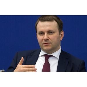 М.Орешкин: Тыва станет первым регионом, для которого разработают индивидуальный план развития