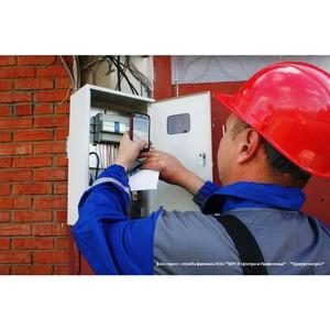 Удмуртэнерго эффективно борется с незаконным энергопотреблением