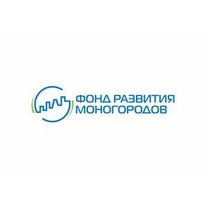 Фонд развития моногородов рассмотрит 27 нижегородских инвестпроектов