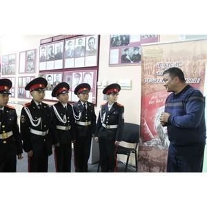 Активисты ОНФ в Туве провели патриотические мероприятия в честь Дня Победы
