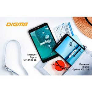 Планшеты Digma Citi 8588 и Digma Optima 8027: то, что надо!