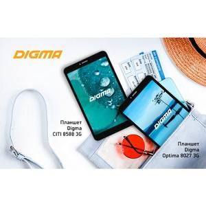 Планшеты Digma Citi 8588 и Digma Optima 8027: то, что надо!