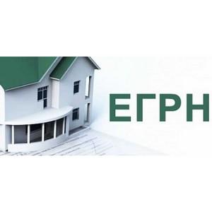 Регистраторы направляют южноуральцам письма об отличии сведений  в реестрах о недвижимости