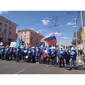 Более ста работников Рязаньэнерго отметили День весны и труда на первомайской демонстрации