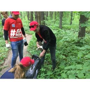«Молодёжка ОНФ» в Мордовии приняла участие в экологическом квесте «Чистые игры»