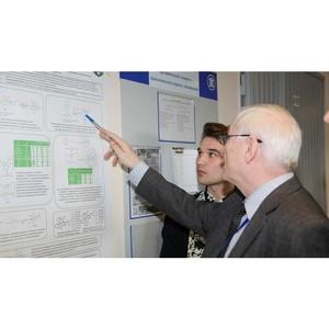 Молодые ученые обсудили проблемы теоретической и экспериментальной химии