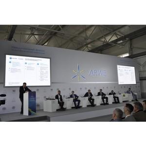 ПАО «МРСК Волги» представило концепцию «Цифровая трансформация 2030» на форуме «ARWE 2019»