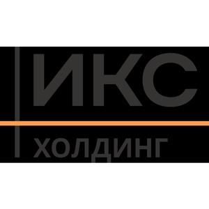 Yadro «ИКС Холдинга» создаст инновационные инфраструктурные продукты для МегаФон