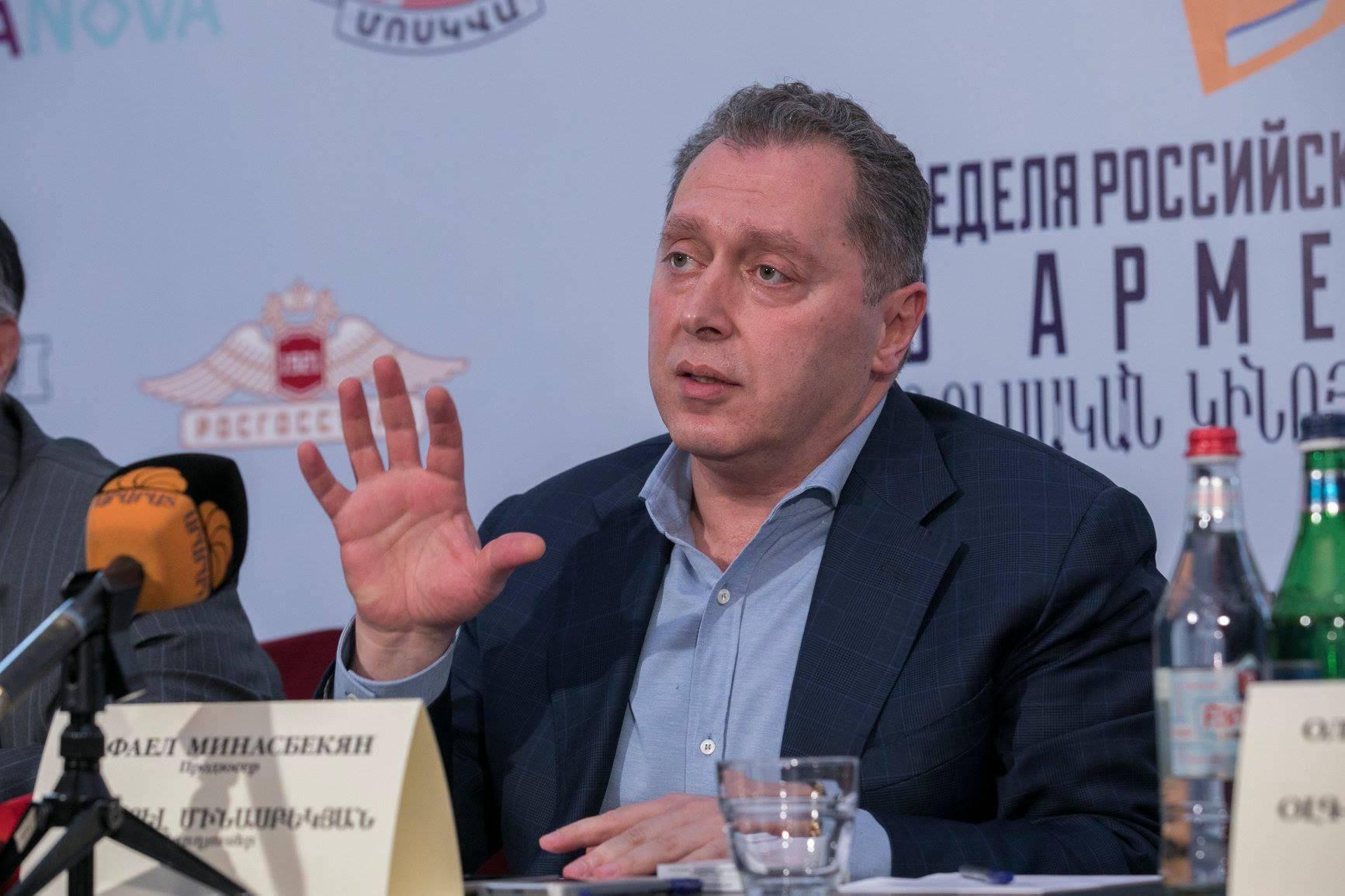 Неделя российского кино в Армении