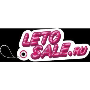 Организаторы «Чёрной пятницы» запускают новую распродажу Letosale