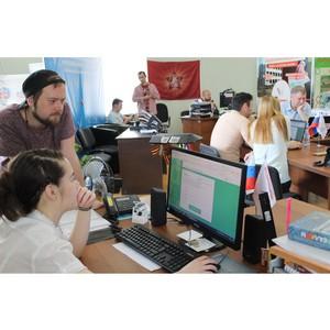 Активисты ОНФ предложили жителям Кабардино-Балкарии проверить уровень цифровой грамотности