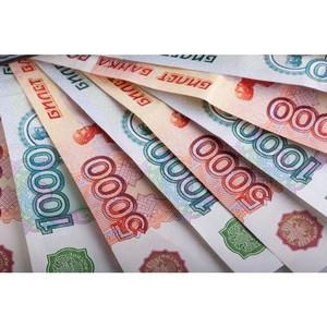 Чистая прибыль Группы ОТП в России  за 1 квартал составила  1,6 млрд рублей