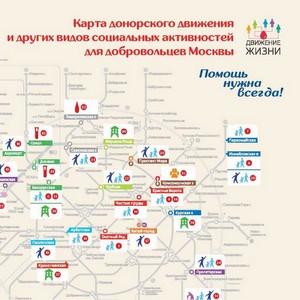 Интернет-карта социальных активностей Москвы «Помощь нужна всегда!»