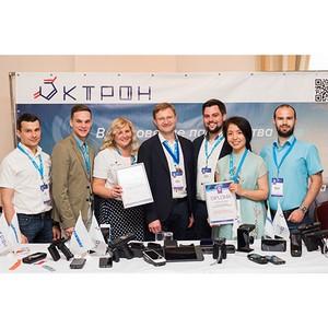 Компания Octron представила новые продукты Chainway на V Международном форуме Auto-ID & Mobility