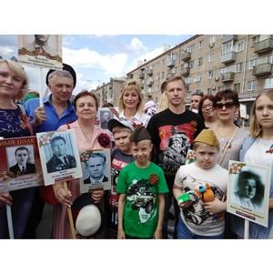 Энергетики Ивэнерго почтили память героев, павших на фронтах ВОВ