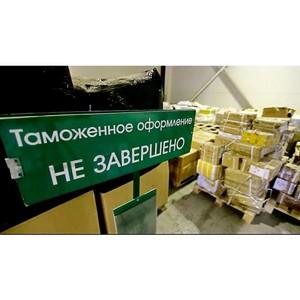 Новосибирская таможня сообщает о плюсах предварительных решений