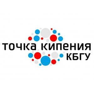 КБГУ откроет «Точку кипения»