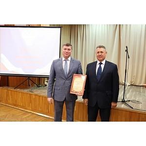 Филиал «Калугаэнерго» поздравил Приокское Управление Ростехнадзора с 75-летием Госэнергонадзора