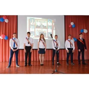 Представители Тамбовэнерго побывали на празднике последнего звонка у воспитанников школы-интерната