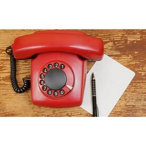Управление Росреестра ответит по телефону на вопросы о проведении собраний кредиторов