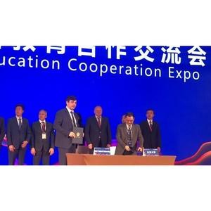 Вуз расширяет сотрудничество с Китаем