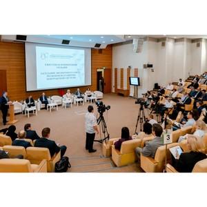 Московская цифровая платформа закупок обеспечивает закупки более чем у 20% участников рынка
