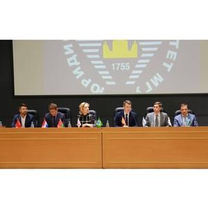 VII международная конференция «Публичные закупки: проблемы правоприменения»
